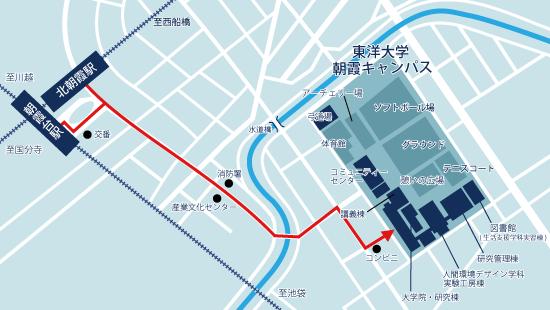 朝霞キャンパス アクセスマップ
