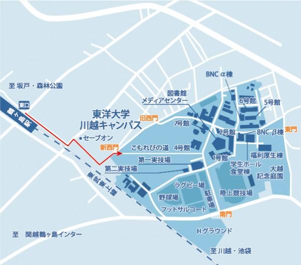 川越キャンパス アクセスマップ